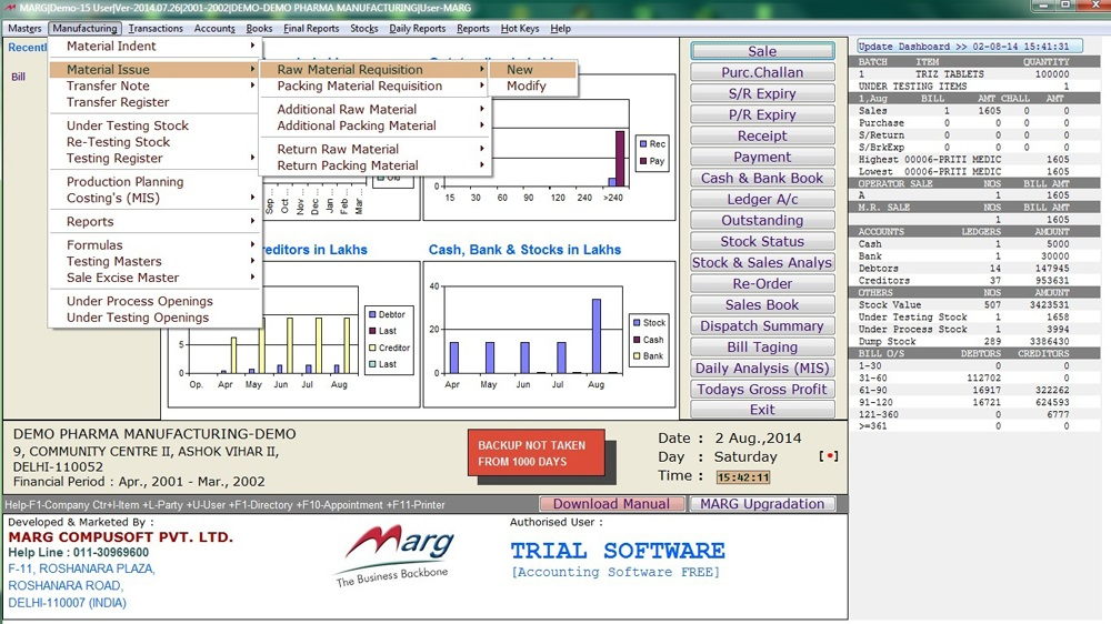 Pharmaceutical / Process Manufacturing software
