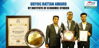 Thakur Anup Singh Udyog Rattan Award