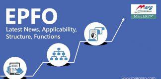 EPFO, EPFO Login, EPFO claim status, EPFO portal