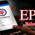 pf-balance-check