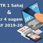 TR 1 Sahaj and ITR 4 Sugam