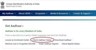 union identification authority