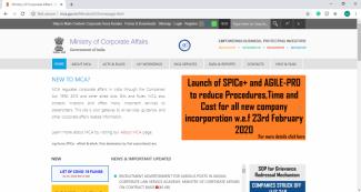mca portal home page