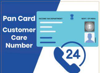 pan card customer care number