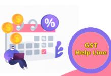 GST Help Line